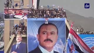 تصاعد حدة الخلافات بين الرئيس اليمني السابق علي عبدالله صالح وجماعة الحوثيين - (25-8-2017)