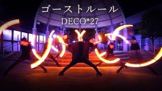 9/23開催!TOKYO ROMANCE PARK7 全員ではないですが出演者(トーロマフ...