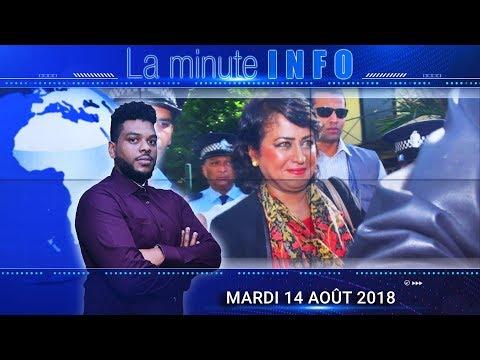 LaMinuteInfo: «Me Gilbert Noël a suggéré l'institution de la commission d'enquête» dit Gurib-Fakim