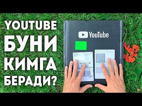 узбек кино канала