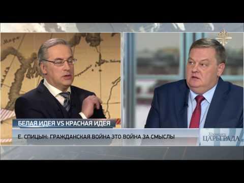 Хроники Царьграда: Белая