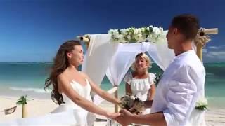 Лолита и Михаил - свадебная церемония в Доминикане
