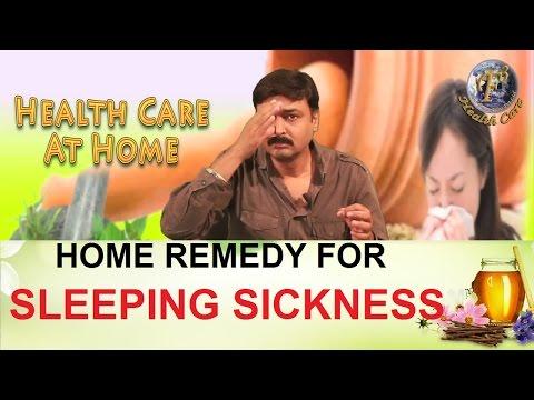 HOME REMEDY FOR SLEEPING SICKNESS II नींद न आने की समस्या का घरेलू उपचार II