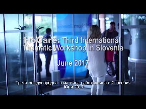 HoCare: Thematic workshop on Home Care in Slovenia (Bulgarian subtitles)