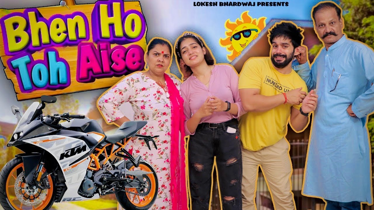 BEHAN HO TOH AISE || MIDDLE CLASS FAMILY || LOKESH BHARDWAJ || AASHISH BHARDWAJ
