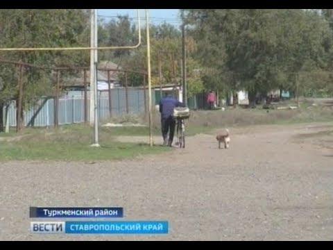 Из-за чего разгорелся скандал в Туркменском районе?