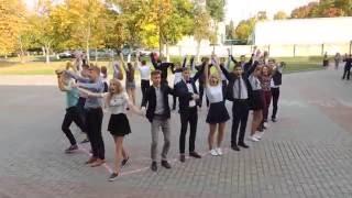 Флешмоб Гимназия 2 Выпуск 2016\2017