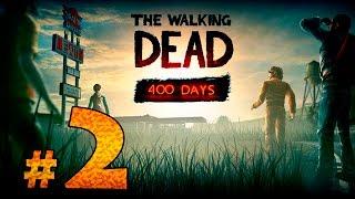 Ходячие мертвецы: 400 дней - Кто эти люди | Прохождение на русском языке | #2