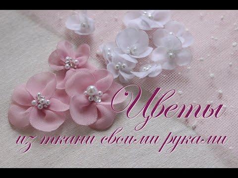 Цветы из ткани. Мастер классы школы шелковой флористики SILKFLORA