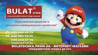 BULATochka.prom.ua Прицеп к мотоблоку (самосвал) с дисковыми тормозами