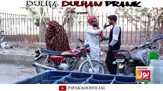 | Dulha Dulhan Prank | By Nadir Ali & Ahmed Khan In | P4 Pakao | 2018