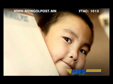 Mongol Post EMS TVC
