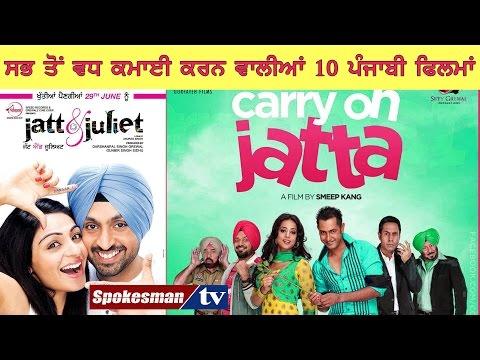 Top 10 Grossing Punjabi films