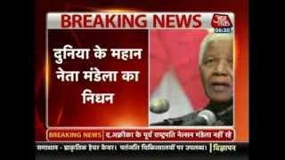 Former South African President Nelson Mandela No More....