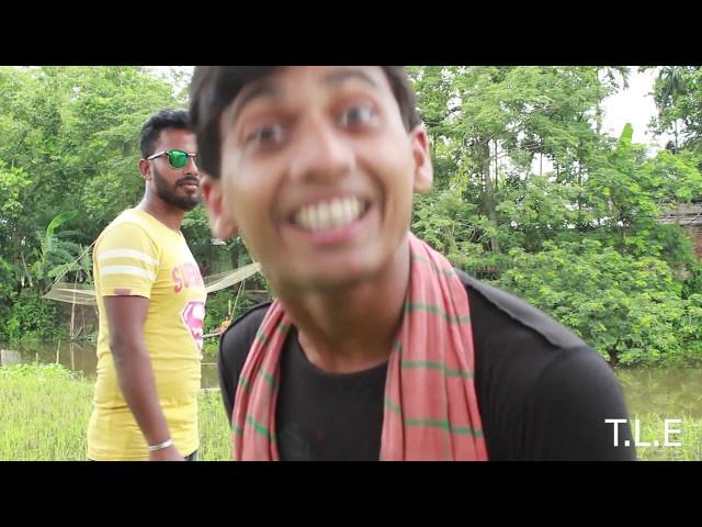 ??? ???? Mach Dhora? Bangla Funny Video