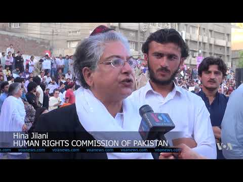 Thousands Gather in Lahore for Pashtun Rights Mp3