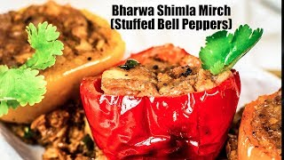 bell peppers recipe