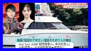 【悲報】<知念侑李>タクシー船衝突でケガ!ケガの程度や事故の原因は...