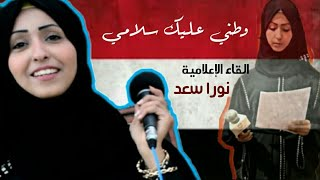 كلمات مؤثرة عن اليمن