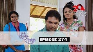 Neela Pabalu   Episode 274   30th May 2019   Sirasa TV Thumbnail