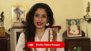 Sindhi Boli Sabhyata Sankriti
