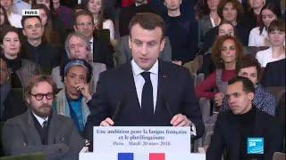 REPLAY - Discours d''Emmanuel Macron lors de la Journée de la francophonie