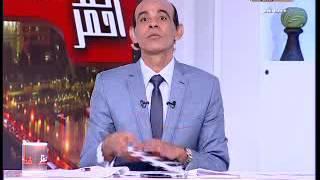 بالفيديو.. محمد موسى: الموساد الإسرائيلي جنَّد جاسوسين مصريين
