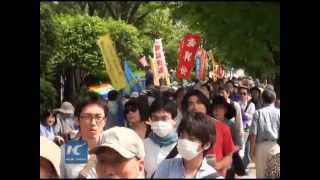 Japan protest against U.S. airbase