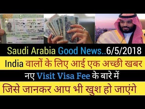 Saudi Arabia Letest Update For Visit Visa Fee 2018 Hindi Urdu..By Socho Jano Yaara