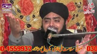 New Bayan 2019 Abdul Hameed Chishti Golarvi shadi Hazrat Ibrahim A.S