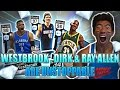 98 OVR RUSSELL WESTBROOK, DIRK, & RAY ALLEN ARE UNSTOPPABLE! NBA 2K17 MYTEAM