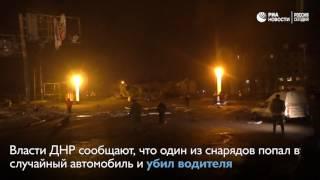 Разрушенные дома в Калининском  районе
