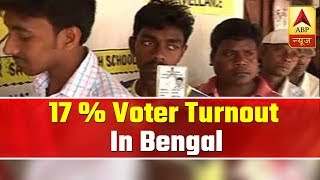 17 % Voter Turnout In Bengal For 5 LS Seats | ABP News