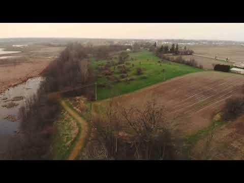 Turkeyfoot Preserve Park in Darke County, Greenville, Ohio