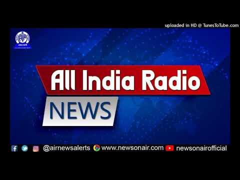 All India Radio News Kozhikode |12-09-2021 | REGIONALBULLETIN | 06.45 AM
