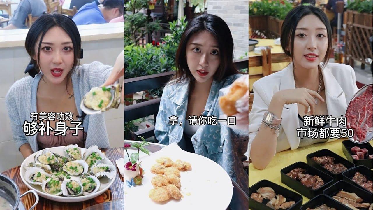 【廣東DaDa】3/廣東小姐姐DaDa帶你去廣東吃喝玩樂!