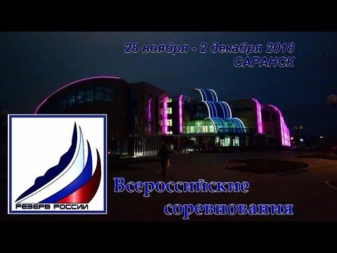 "видео: Жданова  - Победа на ""Резерве России""  50 - брасс"