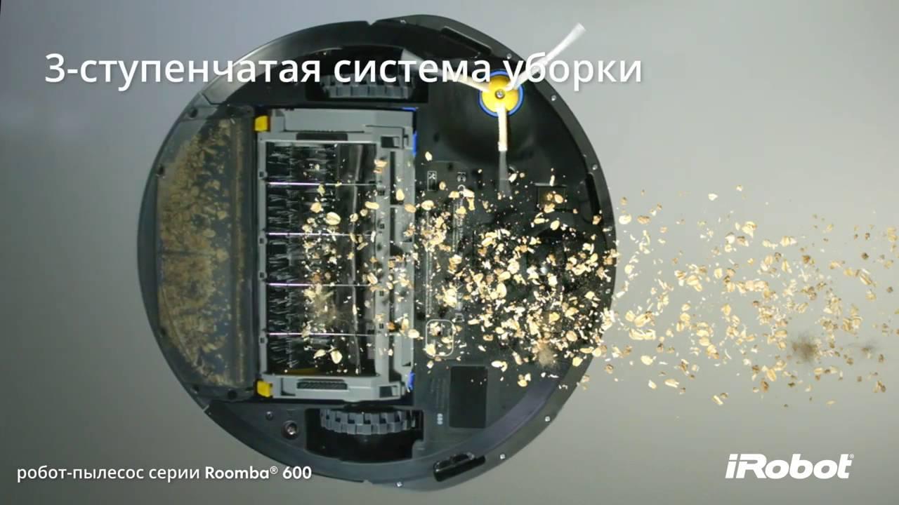 Роботы-пылесосы купить по лучшей цене в магазине аллоробот в наличии.