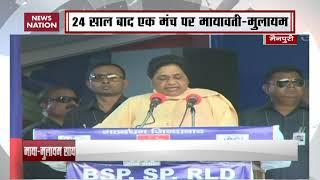 Watch: What Mayawati said about Mulayam Singh Yadav in Mainpuri