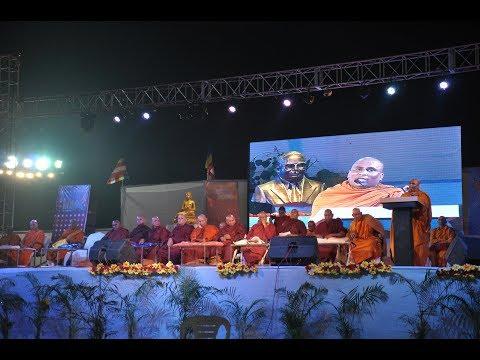 International Buddhist Conference, Nagpur | अंतरराष्ट्रीय बौद्ध सम्मेलन, नागपुर