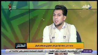 محمد عادل جمعة: رحيل حسام حسن عن المصري منع انضمامي للفريق