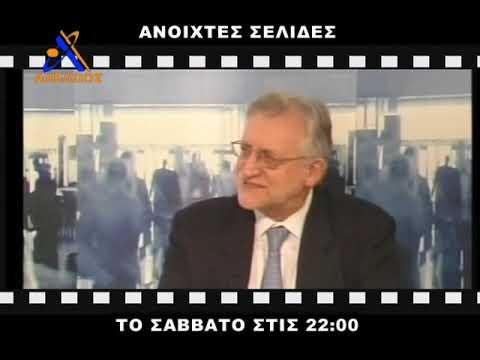 dr 1 tv program