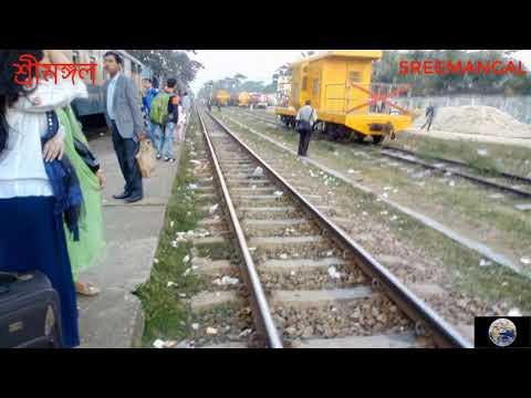 Traveling in Bangladesh I শ্রীমঙ্গল এর সবচেয়ে সুন্দর দশ রিসোর্ট