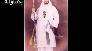 Loy Afghanistan *_* Zmong Paron aw Nan زمونږ پرون او نن
