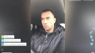 Михаил Терехин в Periscope 12.11.2016