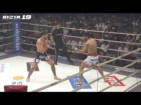 ジョニー・ケース vs. ホベルト・サトシ・ソウザ RIZIN.19 試合ハイライト