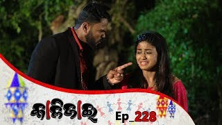 Kalijai | Full Ep 228 | 9th Oct 2019 | Odia Serial – TarangTV