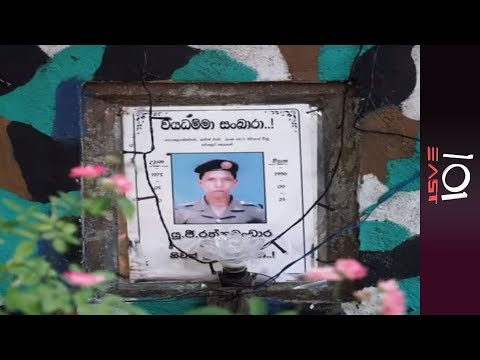 Sri Lanka: Widows of War - 101 East