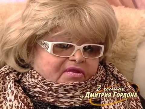 фото наталья кустинская в старости