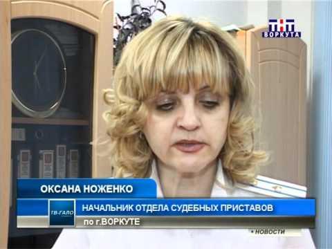 28.08.11_Прием в отделе судебных приставов.avi